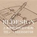 郑州勃朗酒店空间设计公司