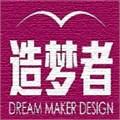 北京造梦者设计