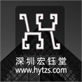 郑州教育培训机构装修设计公司