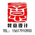 郑州庭院设计公司