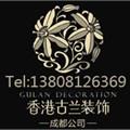 江苏火锅店装修设计公司