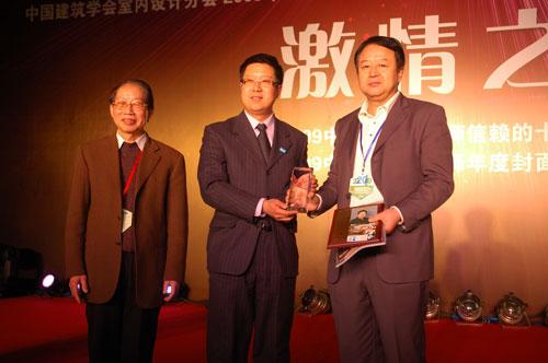 深圳市建艺装饰设计工程有限公司 总工程师,设计总监 郭杰