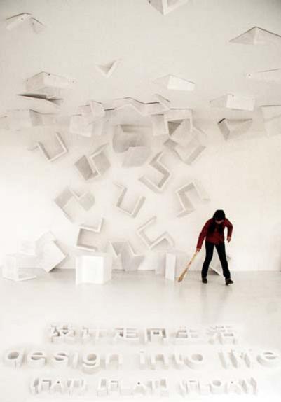 Design into Life World Art Center, Beijing, 2009