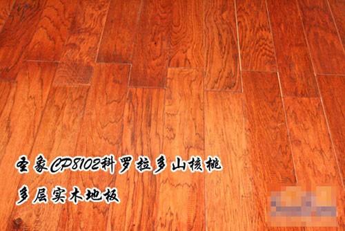 圣象cp8102山核桃实木复合地板 优雅灵动