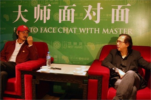 """亚太空间设计师(2010北京)国际论坛搭建""""大师面对面""""桥梁"""