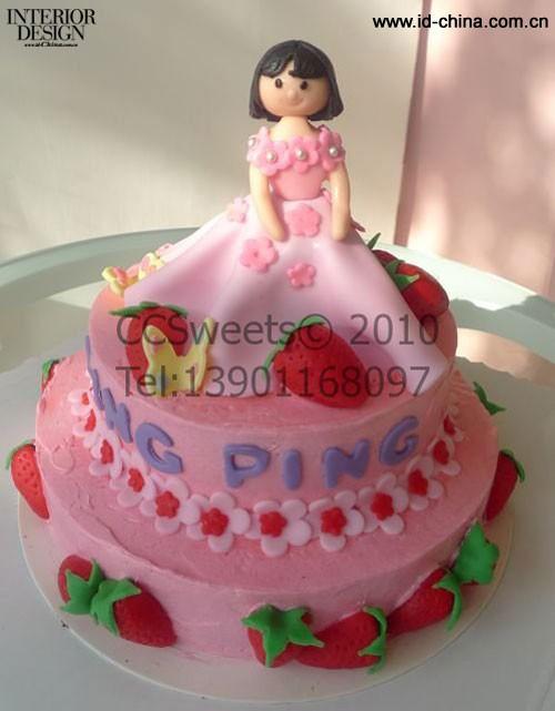 蛋糕的艺术设计