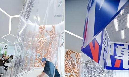 德国室内设计中文网