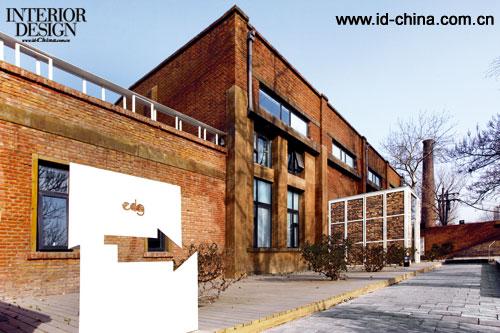 国外 工业 改造 建筑 效果图
