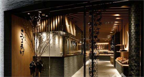 日本:tsukiage-an商店设计
