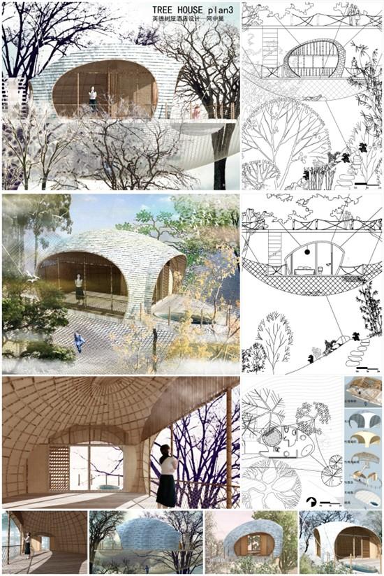 2013届广州美术学院建筑艺术设计学院毕业作品展