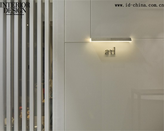 空间的温度——and上海同余设计办公室设计