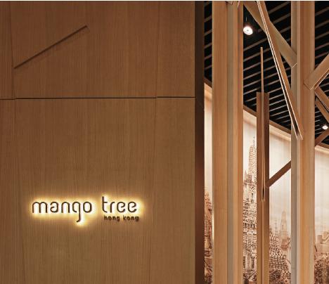 穿梭在芒果丛林中_美国室内设计中文网