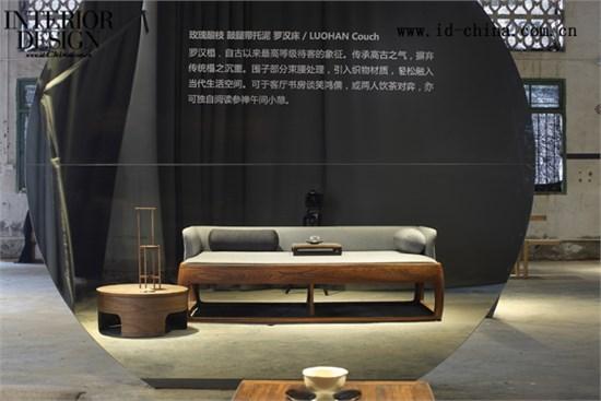 """中国建筑学会室内设计分会ciid场外展,设计匠——半木""""游园追梦"""""""