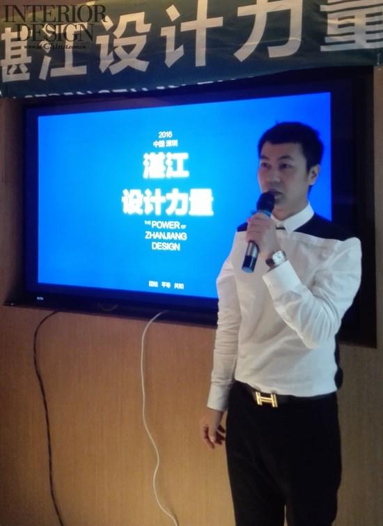 湛江设计力量协会深圳分会会长罗伟先生