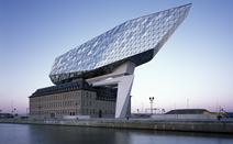 悬浮之钻:比利时安特卫普港口集团大楼