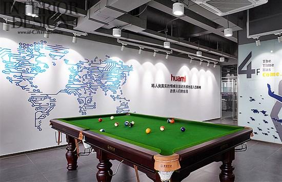 """am.i"""" 华米科技总部_美国室内设计中文网"""