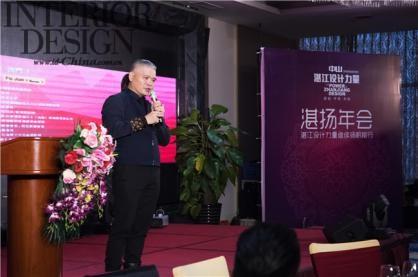 澳门国际设计联合会会长,湛江设计力量协会名誉会长符军做演讲