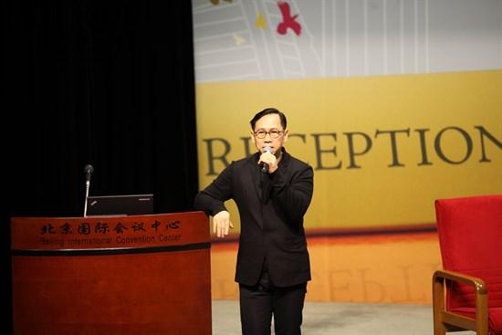 pal设计事务所有限公司创办人 梁景华做主题演讲