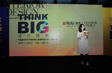 美国室内设计中文网副主编张俊媚女士主持本次活动