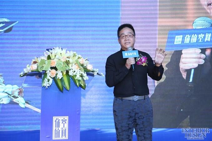 深圳市室内设计师协会会长赵庆祥先生为【你的空间】开业致辞