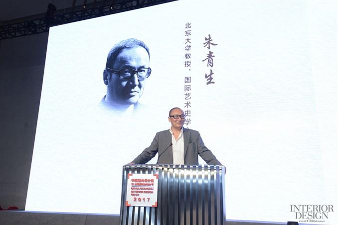 2017中国室内设计周暨上海国际室内设计节开幕