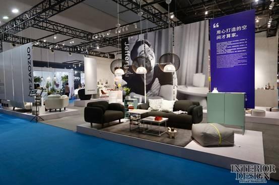 家居设计品牌造作,在2017梦想家生活方式展上发布了一