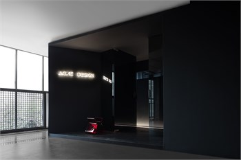 ACME木及设计:展笺——给设计的一封情书