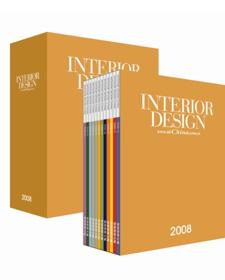 INTERIOR DESIGN装饰装修天地 2008