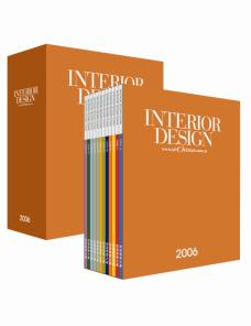 INTERIOR DESIGN装饰装修天地 2006(暂无库存)