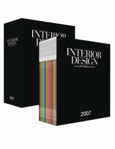INTERIOR DESIGN装饰装修天地 2007(暂无库存)