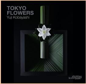 Yuji Kobayashi: Tokyo Flowers
