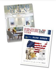 美国室内设计中文版+美国今日家具全年订阅756元现优惠价