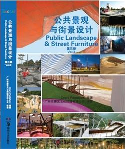 公共景观与街景设计Public Landscaper & Street Furniture