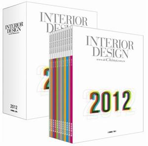 INTERIOR DESIGN装饰装修天地 2012