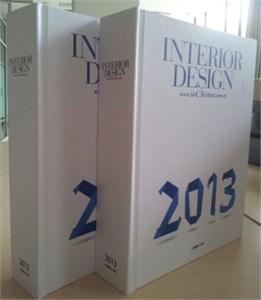 INTERIOR DESIGN装饰装修天地 2013