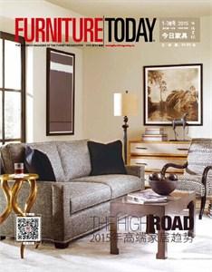 FURNITURE Today 《今日家具》2015(1-3)合刊