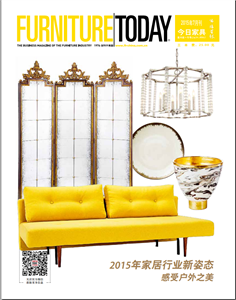FURNITURE Today 《今日家具》2015-07