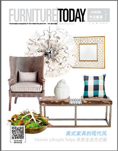 FURNITURE Today 《今日家具》2015-08