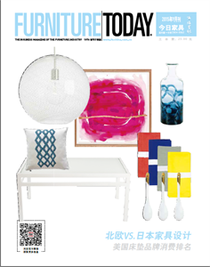 FURNITURE Today 《今日家具》2015-09