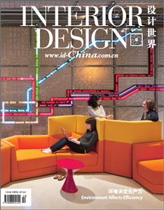INTERIOR DESIGN设计世界2015-10