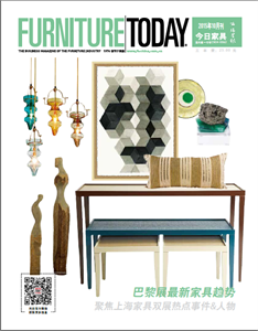 FURNITURE Today 《今日家具》2015-10