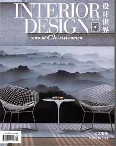 INTERIOR DESIGN设计世界2015-11