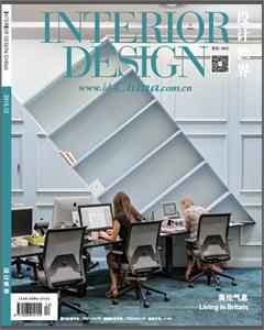 INTERIOR DESIGN设计世界2015-12