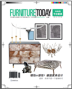 FURNITURE Today 《今日家具》2016-04