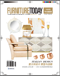 FURNITURE Today 《今日家具》2016-05