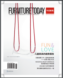 FURNITURE Today 《今日家具》2016-06