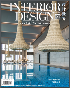 NTERIOR DESIGN设计世界2016-07