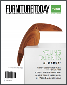 FURNITURE Today 《今日家具》2016-08