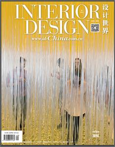 NTERIOR DESIGN设计世界2016-09