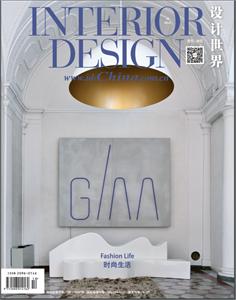 NTERIOR DESIGN设计世界2016-10